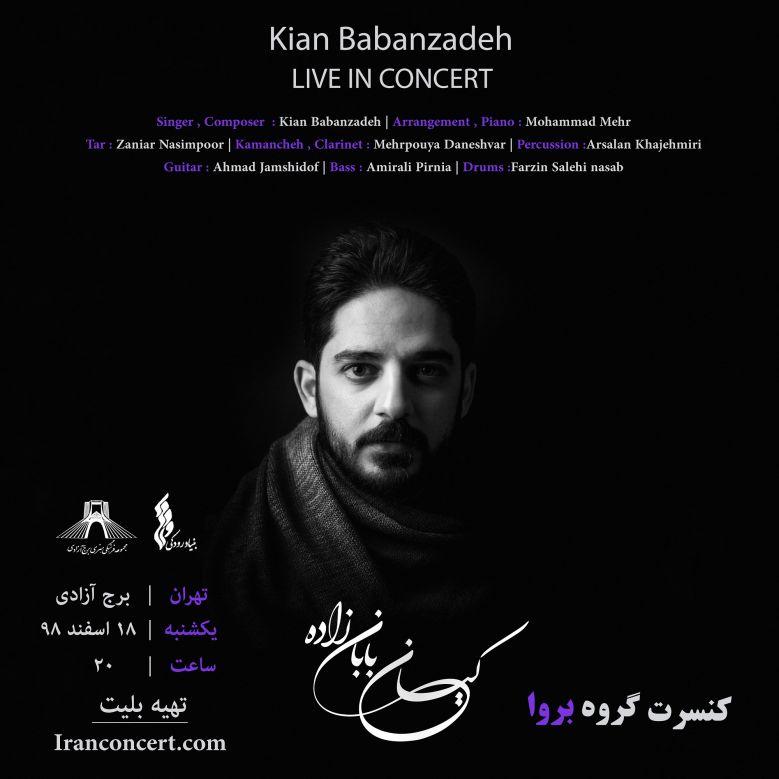 kian babanzadeh Tehran concert